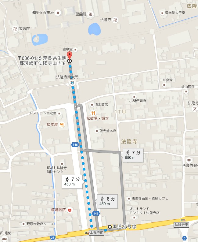「法隆寺前バス停」から法隆寺の境内までのアクセス・行き方【地図付き】 (2)