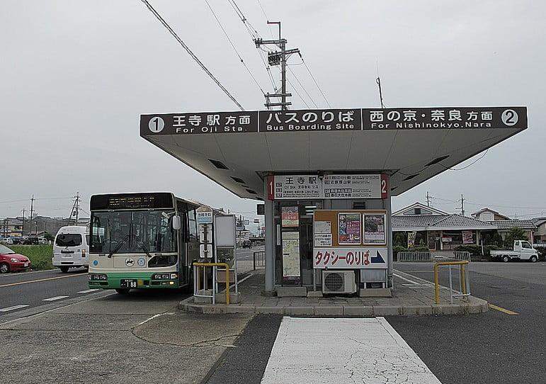 バスターミナルには、近鉄・筒井駅からの「奈良交通バス63王寺駅行き」が停車