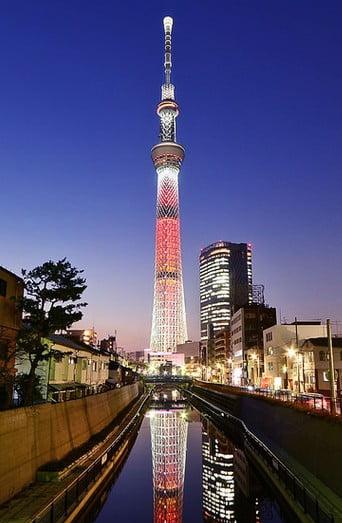 それで、法隆寺・五重塔-東京スカイツリー-