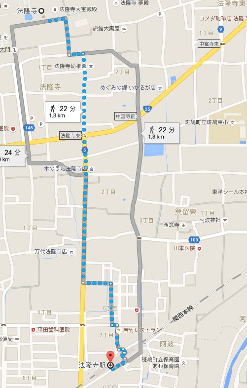 JR法隆寺駅から法隆寺ま徒歩で行く場合の所要時間と距離