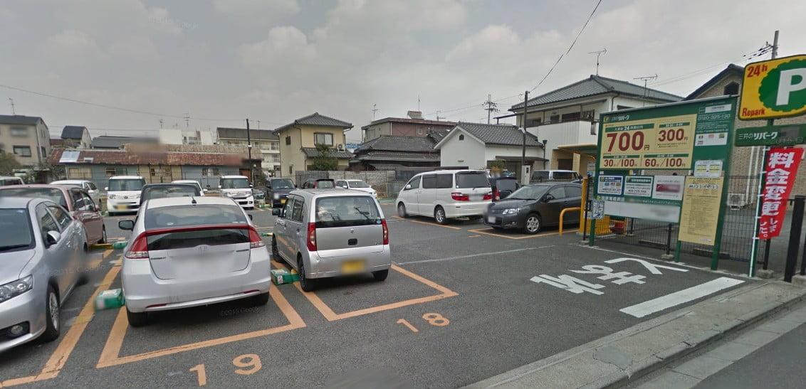 「三井のリパーク法隆寺前」