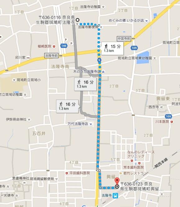 「三井のリパーク法隆寺前」 (2)