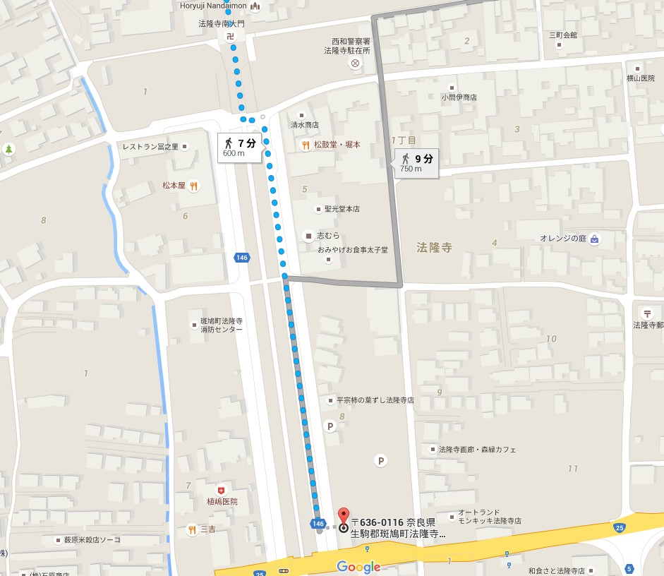 「法隆寺観光自動車駐車場」