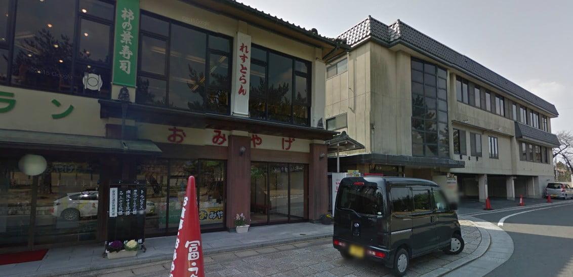 奈良 法隆寺レストラン「冨之里」 (2)