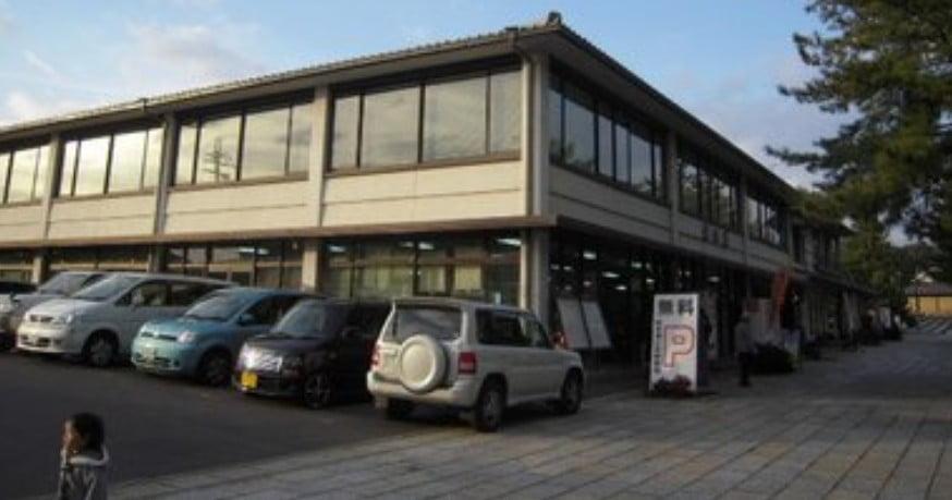 奈良 法隆寺 「松本屋」