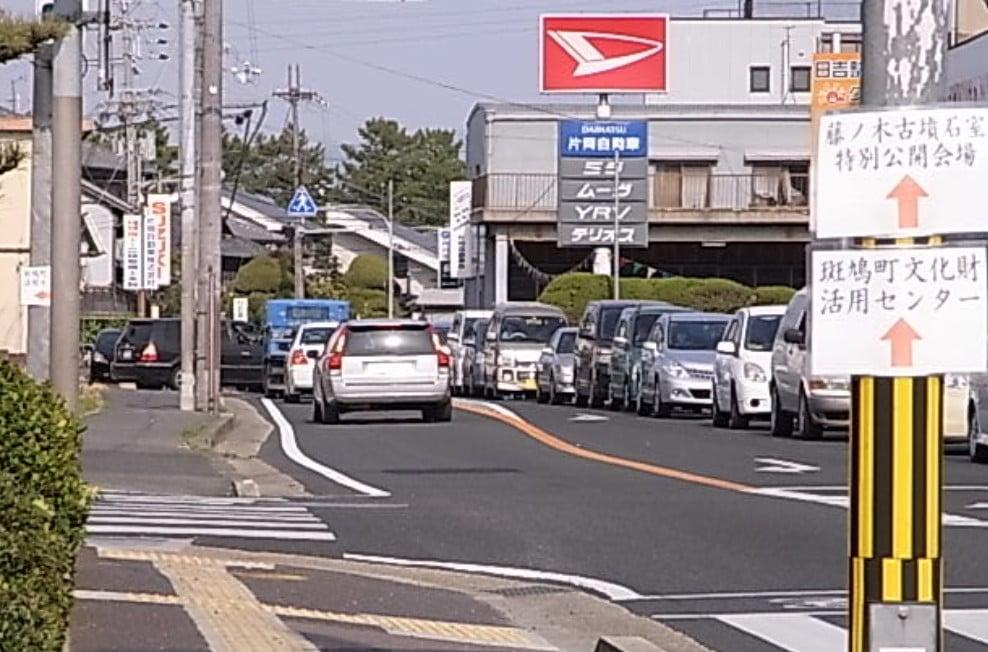 【渋滞回避策・決定版】車で法隆寺へアクセスする際の「渋滞状況とこんな抜け道」