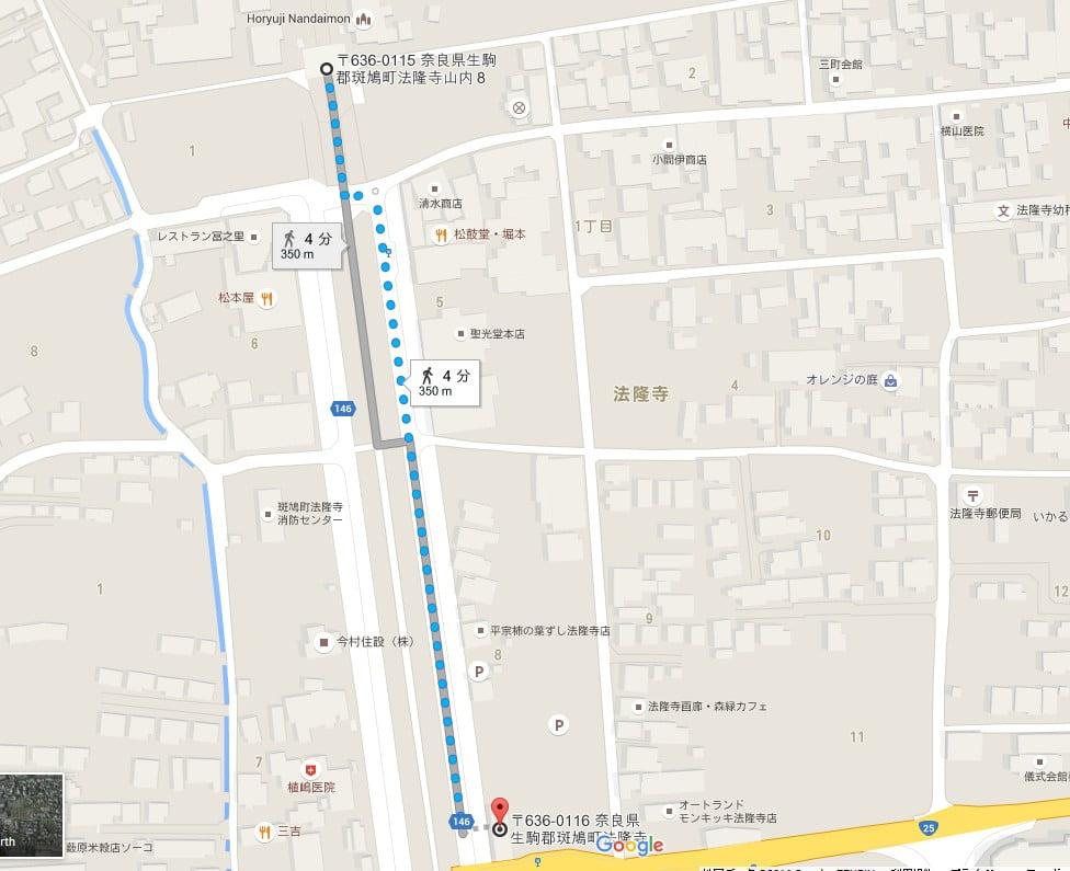「法隆寺iセンター」へのアクセス・行き方
