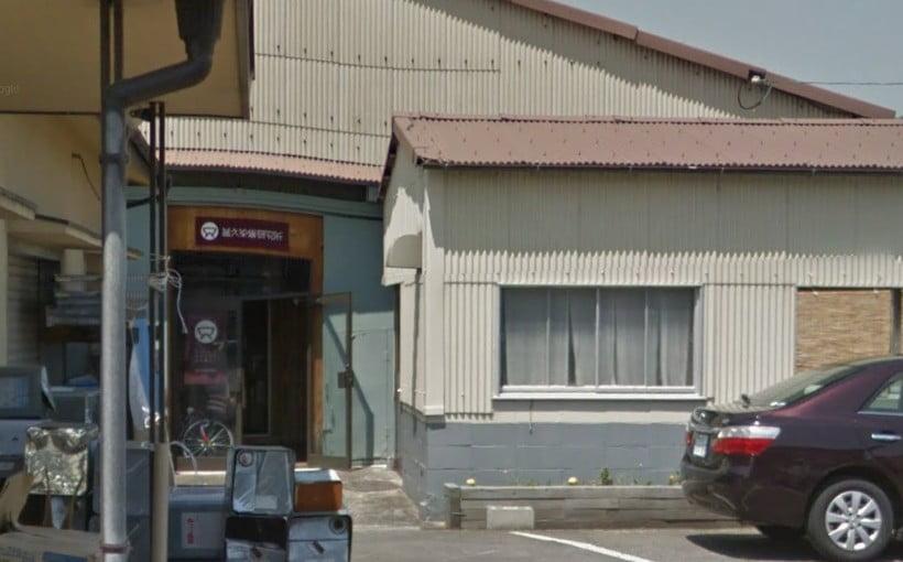 「奈良県・株式会社 益久染織研究所(法隆寺店)」