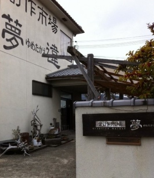 【第3位】奈良 「Cafe・ゆめたがえ」