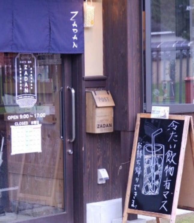 【第5位】奈良 「法隆寺・ZADAN」