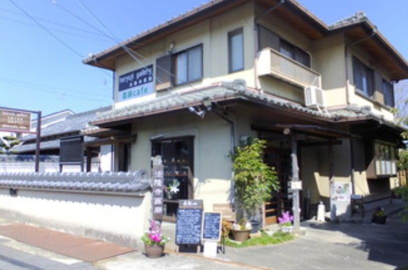 【第8位】奈良「森緑カフェ」
