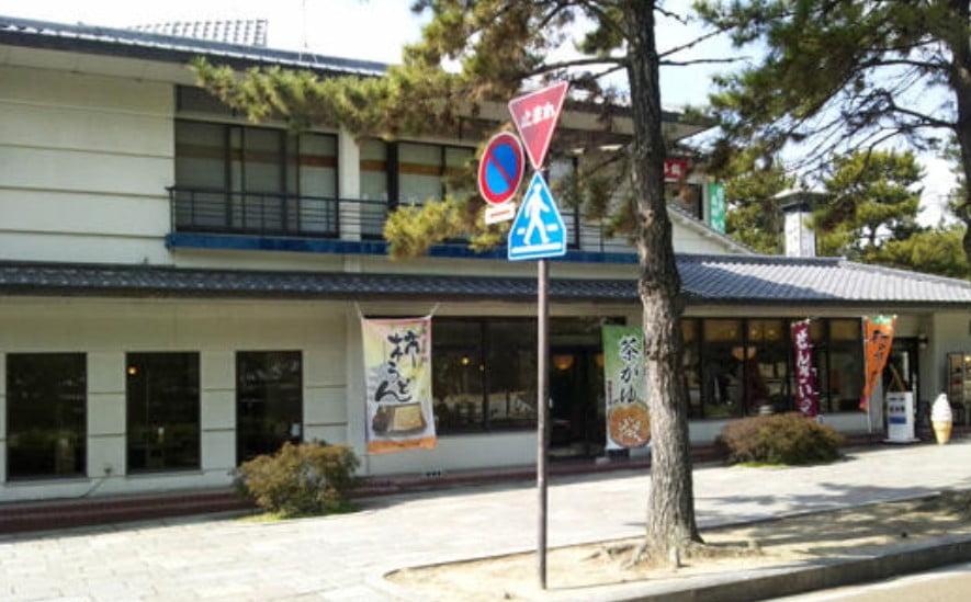 奈良 法隆寺 松本屋