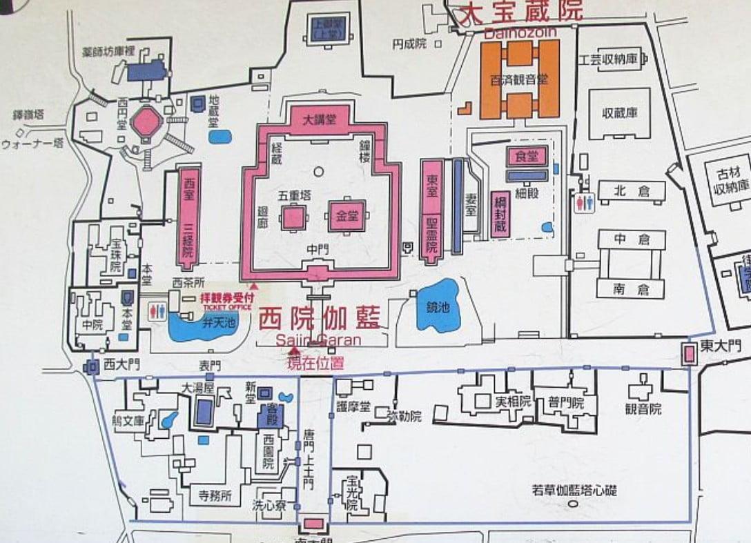 法隆寺・西院伽藍【配置 案内地図】