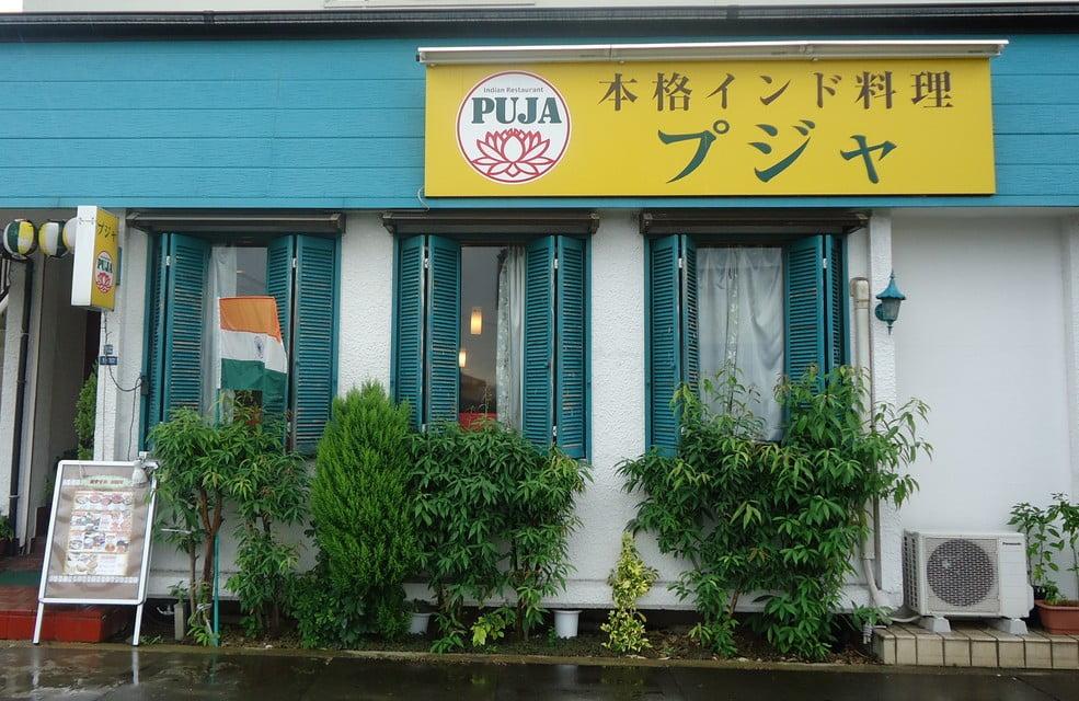 奈良「インド料理プジャ法隆寺店」