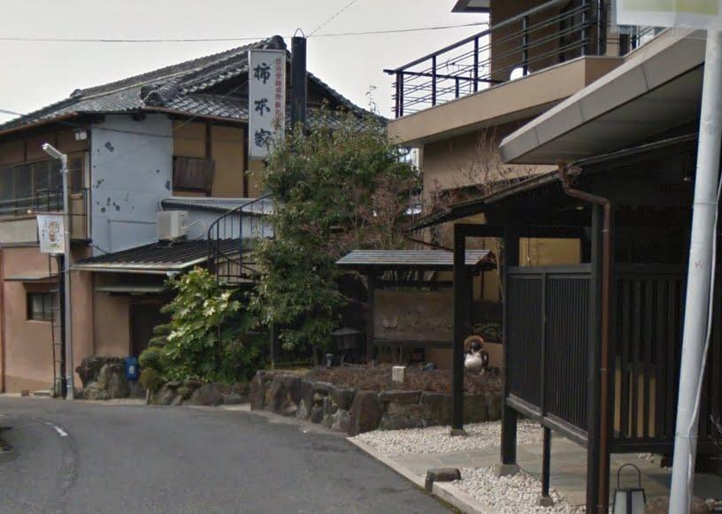 奈良県生駒郡三郷町信貴山東5-8