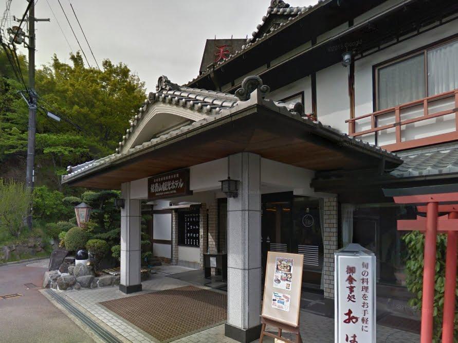 奈良県生駒郡三郷町信貴山西2-40