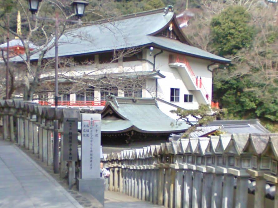 奈良県生駒郡平群町信貴山2280