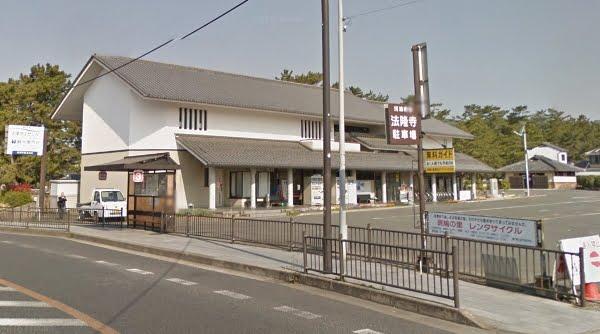 法隆寺あいセンター